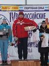 IV Всероссийские зимние спортивные сельские игры