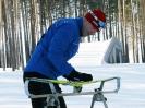 Готовим лыжи в полевых условиях