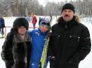 Инна Смирнова со своими родителями