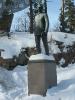 Памятник Фритьофу Нансену на стадионе в Холменколлене