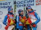 Евгения Шаповалова (слева), Юлия Иванова (в центре) и Полина Медведева